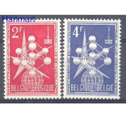 Znaczek Belgia 1957 Mi 1054-1055 Czyste **