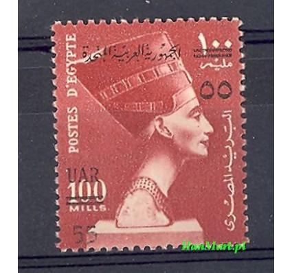 Egipt 1959 Mi 556 Czyste **