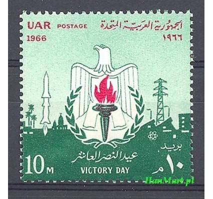 Egipt 1966 Mi 844 Czyste **