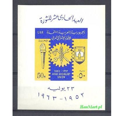 Egipt 1963 Czyste **