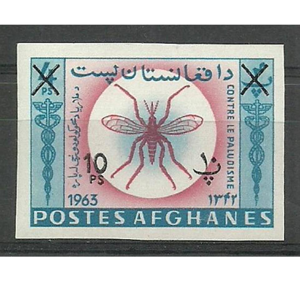 Afganistan 1964 Mi 903B Czyste **
