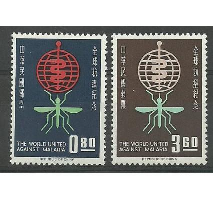 Tajwan 1962 Mi 457-458 Czyste **