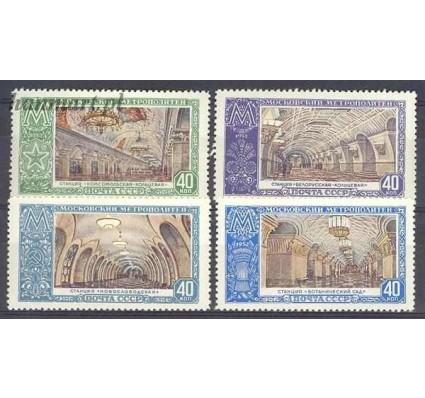 Znaczek ZSRR 1952 Mi 1659-1662 Czyste **
