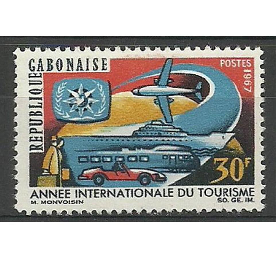 Gabon 1967 Mi 269 Czyste **