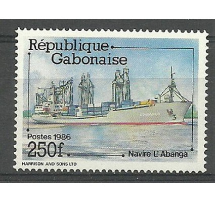 Gabon 1986 Mi 960 Czyste **