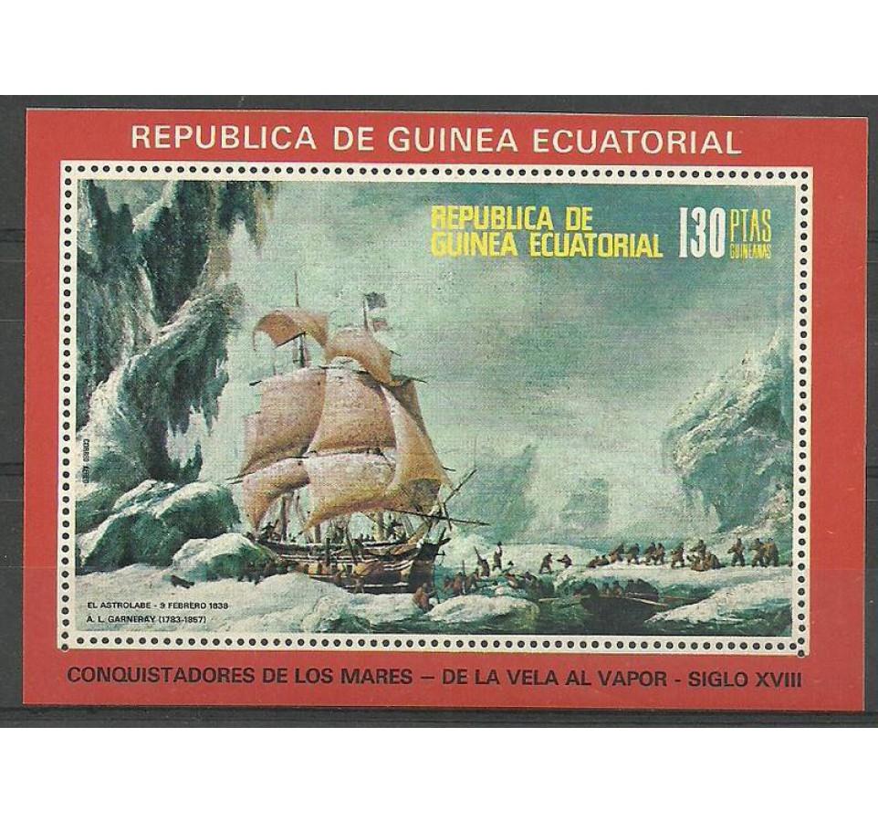 Gwinea Równikowa 1976 Mi bl 248 Czyste **