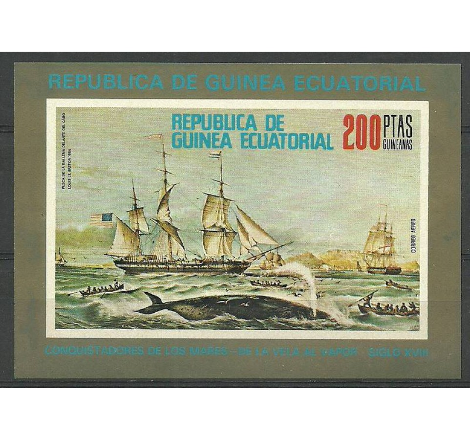Gwinea Równikowa 1976 Mi bl 249 Czyste **