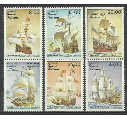 Gwinea Bissau 1985 Mi 872-878 Czyste **