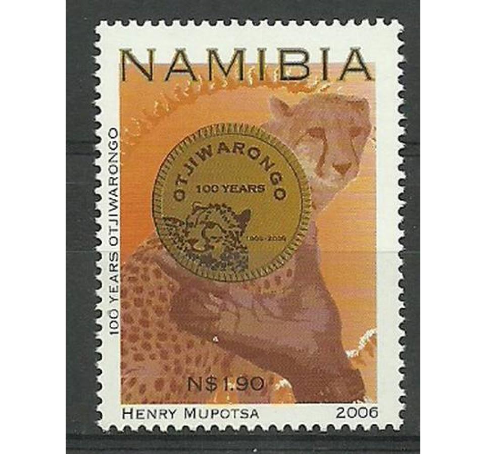 Namibia 2006 Mi 1212 Czyste **