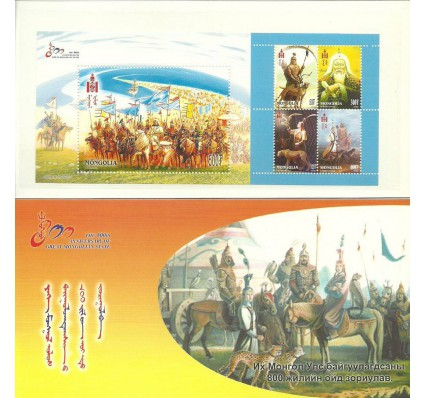 Znaczek Mongolia 2006 Mi bl 365 Czyste **