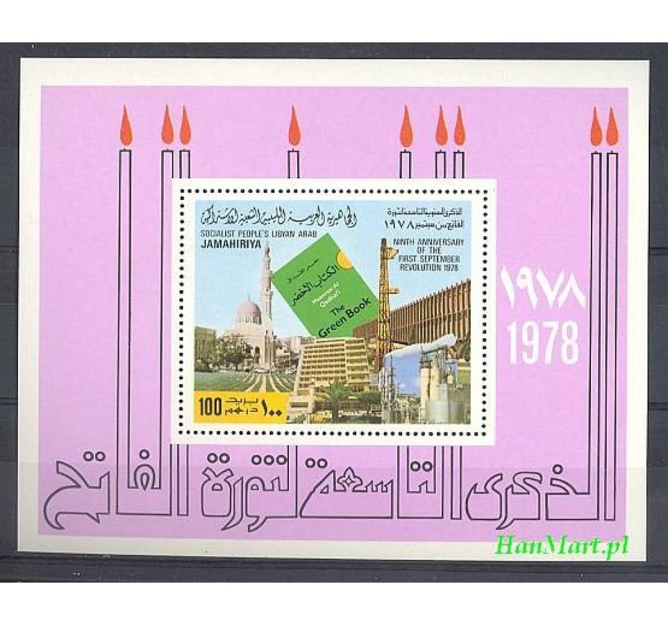 Libia 1978 Mi bl 35 Czyste **