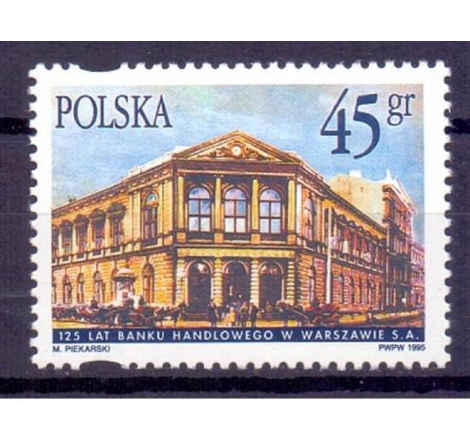 Polska 1995 Mi 3546 Fi 3398 Czyste **