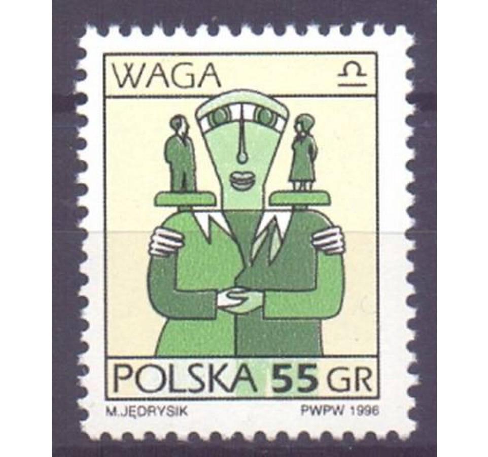 Polska 1996 Mi 3597 Fi 3449 Czyste **