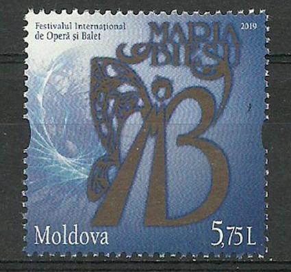 Znaczek Mołdawia 2019 Mi (2019-16) Czyste **