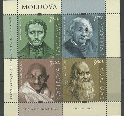 Znaczek Mołdawia 2019 Mi (2019-18SS) Czyste **