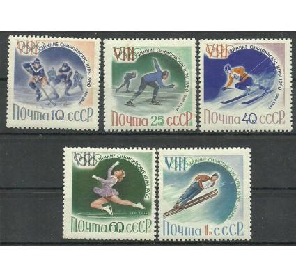 ZSRR 1960 Mi 2317-2321 Czyste **