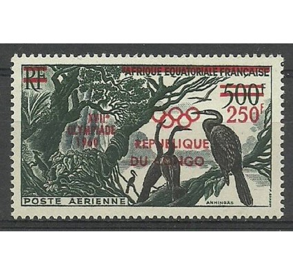 Znaczek Kongo 1960 Mi 3 Czyste **