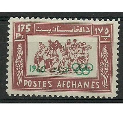 Znaczek Afganistan 1960 Mi 517 Czyste **