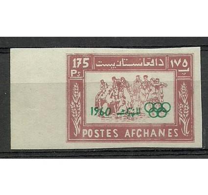 Znaczek Afganistan 1960 Mi 517B Czyste **