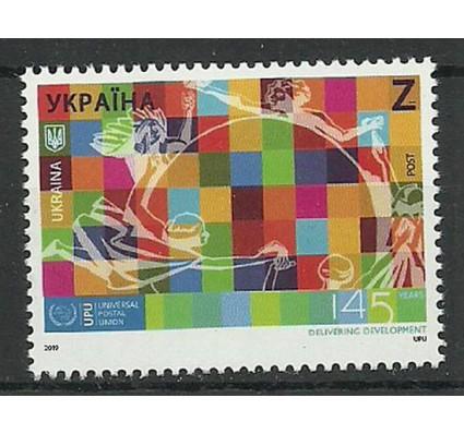 Znaczek Ukraina 2019 Mi 1830 Czyste **