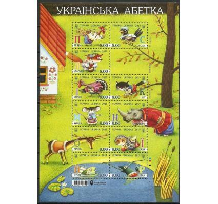 Znaczek Ukraina 2019 Mi ark 1784-1794 Czyste **