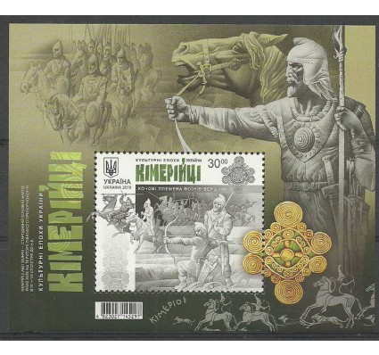 Znaczek Ukraina 2019 Mi bl 159 Czyste **