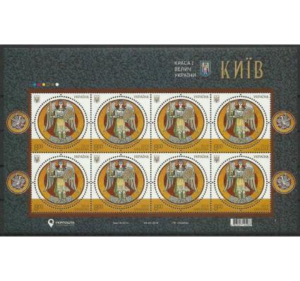 Znaczek Ukraina 2019 Mi ark (2019-27KB) Czyste **