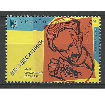 Znaczek Ukraina 2019 Mi (2019-28) Czyste **