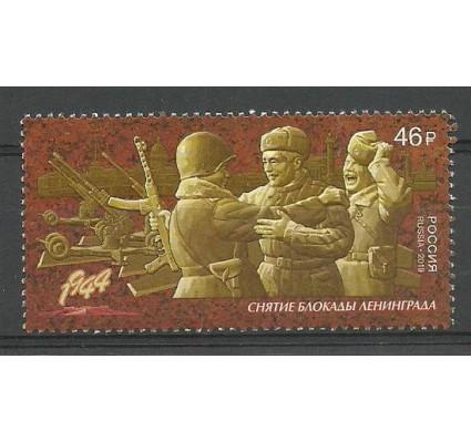 Rosja 2019 Mi 2655 Czyste **
