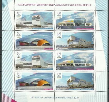 Znaczek Rosja 2019 Mi ark 2656-2659 Czyste **