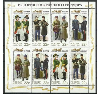 Znaczek Rosja 2019 Mi ark 2660-2663 Czyste **