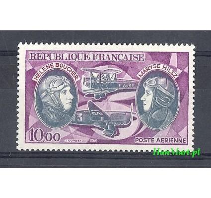 Znaczek Francja 1972 Mi 1797 Czyste **