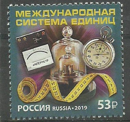 Rosja 2019 Mi 2713 Czyste **