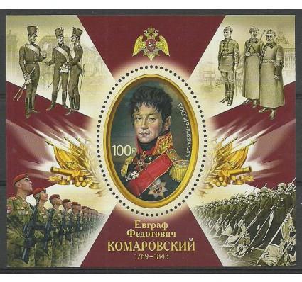 Znaczek Rosja 2019 Mi bl 283 Czyste **