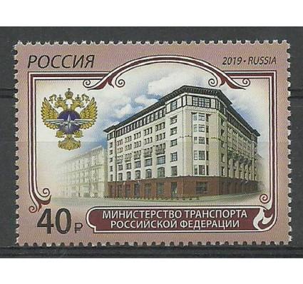 Znaczek Rosja 2019 Mi (2019-76) Czyste **