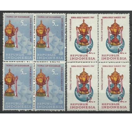 Znaczek Indonezja 1967 Mi 581-582 Czyste **