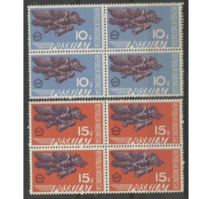 Znaczek Indonezja 1967 Mi 588-589 Czyste **