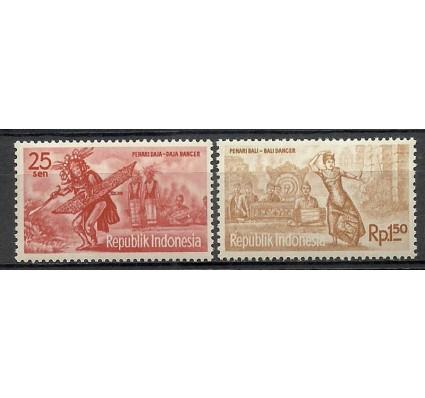 Znaczek Indonezja 1961 Mi 294+298 Czyste **