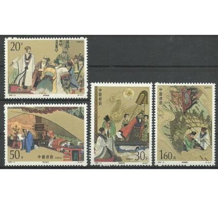 Znaczek Chiny 1992 Mi 2436-2439 Czyste **