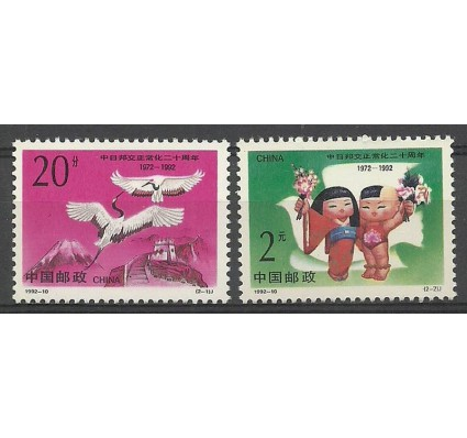 Znaczek Chiny 1992 Mi 2445-2446 Czyste **