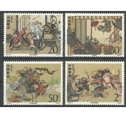 Znaczek Chiny 1993 Mi 2483-2486 Czyste **