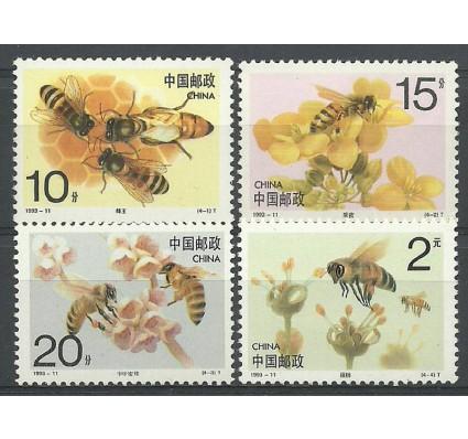Znaczek Chiny 1993 Mi 2497A+2498-2500C Czyste **
