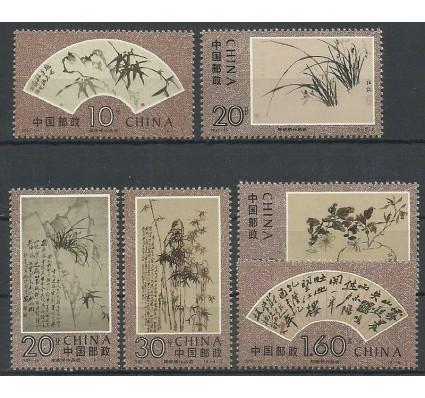 Znaczek Chiny 1993 Mi 2506-2511 Czyste **