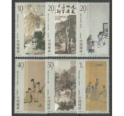 Znaczek Chiny 1994 Mi 2556-2561 Czyste **