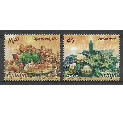 Znaczek Serbia 2006 Mi 161-162 Czyste **