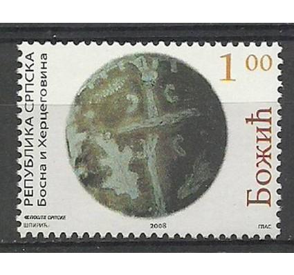 Znaczek Republika Serbska 2008 Mi 450 Czyste **