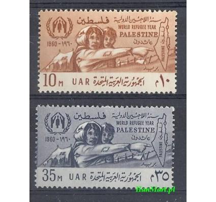 Znaczek Palestyna - Egipt 1960 Mi 109-110 Czyste **