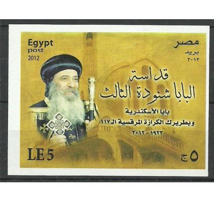Egipt 2012 Mi bl 111 Czyste **