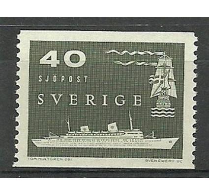Znaczek Szwecja 2015 Mi 437A Czyste **