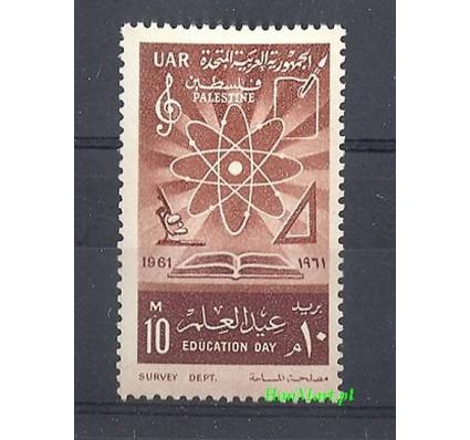 Znaczek Palestyna - Egipt 1961 Mi 115 Czyste **